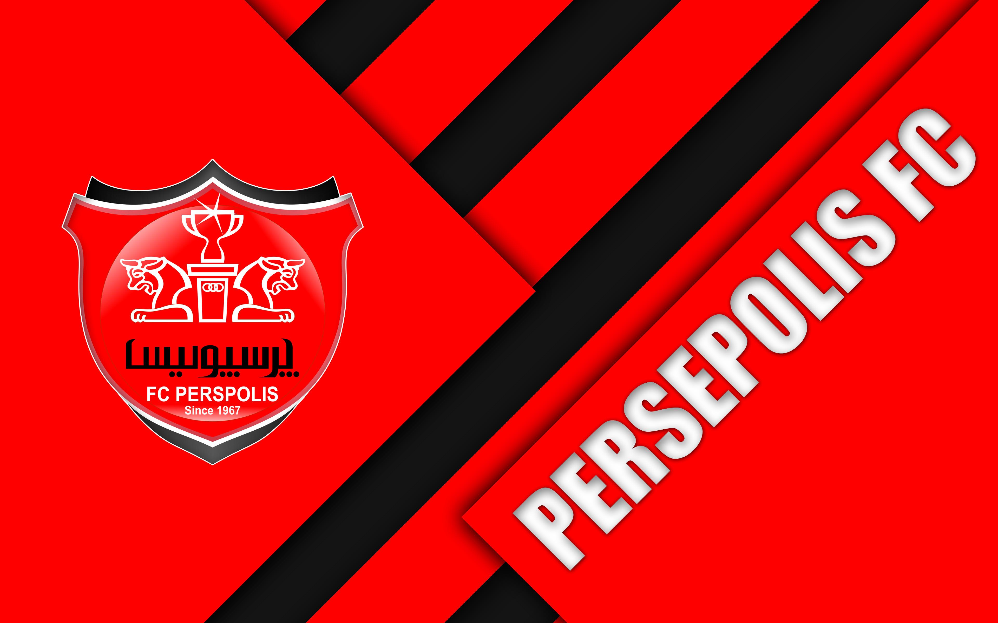 Persepolis Tehran Logo 4k Ultra Hd Wallpaper Background Image 3840x2400 Id 960769 Wallpaper Abyss