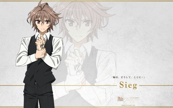 Anime Fate/Apocrypha Fate Series Sieg HD Wallpaper | Background Image